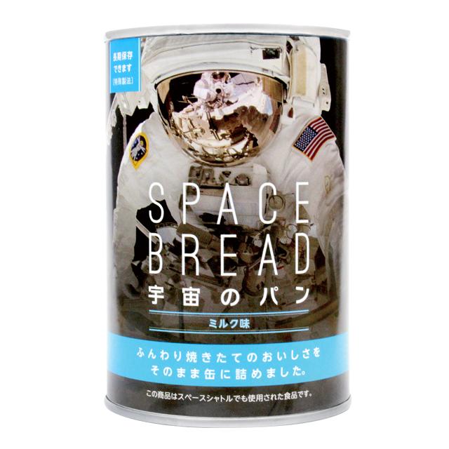 宇宙のパン ミルク味 メイン