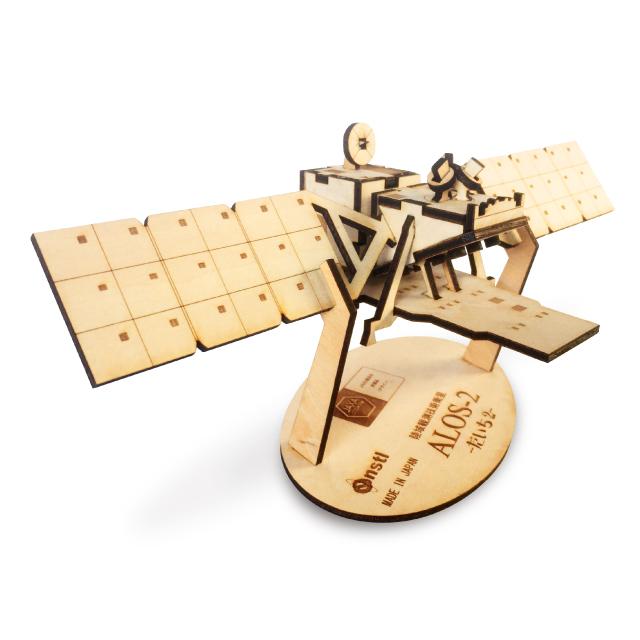 木製キット だいち2号 ALOS-2 メイン