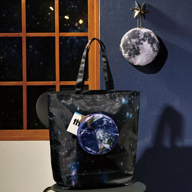 【宇宙グッズ】折りたたみトートバッグ(地球柄・月柄)