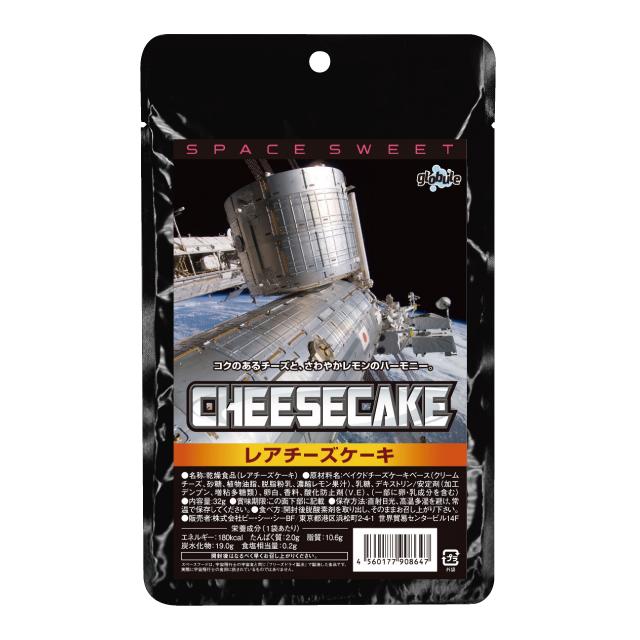 宇宙食 レアチーズケーキ メイン