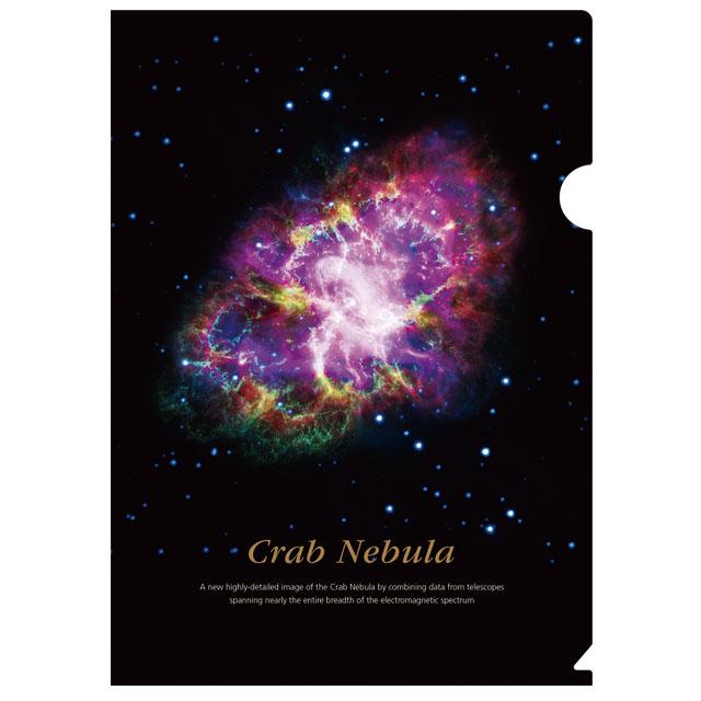 【宇宙を探る!天体シリーズ】「かに星雲」クリアファイル