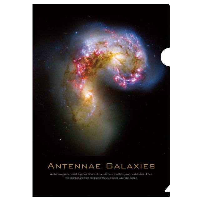 【宇宙を探る!天体シリーズ】「アンテナ銀河」クリアファイル