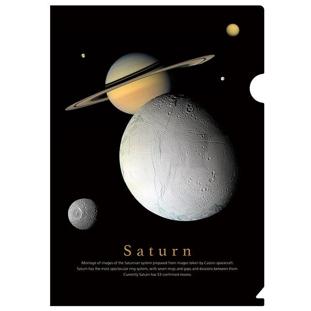 【宇宙を探る!天体シリーズ】Saturn(リングワールドー土星)