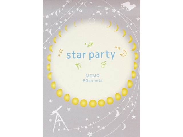 【Star Party Goods】メモ帳