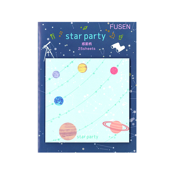 【Star Party Goods】付箋(惑星柄)