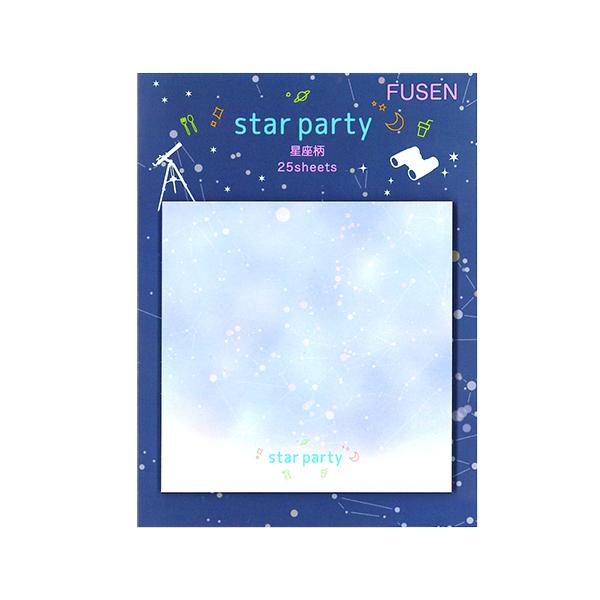 【Star Party Goods】付箋(星座柄)
