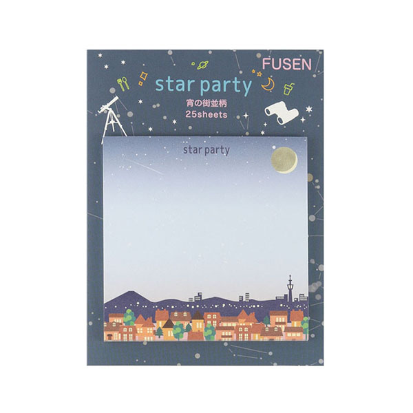 【Star Party Goods】付箋(宵の町並柄)