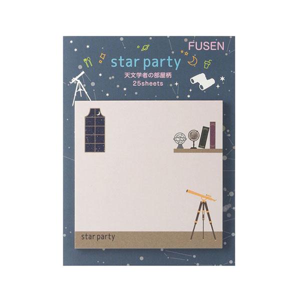 【Star Party Goods】付箋(天文学者の部屋柄)