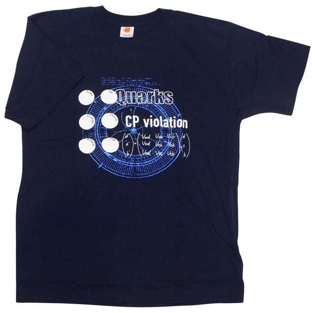 【素粒子グッズ】CP対称性の破れTシャツ