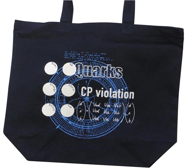 【素粒子グッズ】CP対称性の破れトートバック