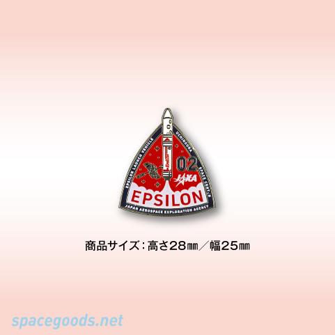 イプシロン2号機