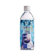 宇宙の種水 メイン 白