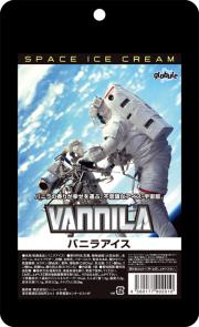 【宇宙食】スペースアイスクリーム(バニラ)