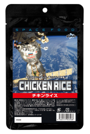 【宇宙食】SpaceFoods(チキンライス)