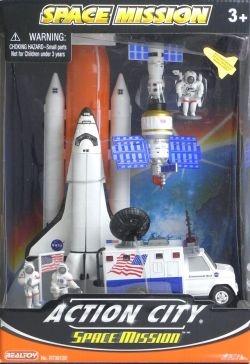 【宇宙グッズ】スペースシャトル7ピースプレイセット