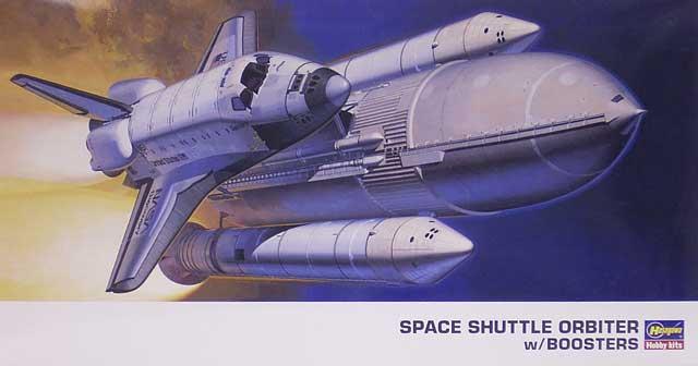 【宇宙模型】スペースシャトルプラモデルブースター付き