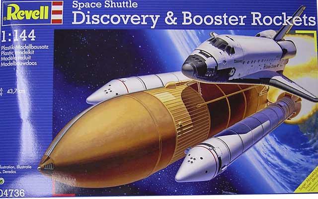【宇宙模型】レーベルスペースシャトルプラモデル1/144