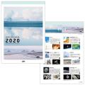 ロケットフォトカレンダー 2020年度 表紙