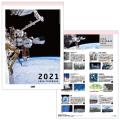 2021カレンダー JAXAカレンダー メイン