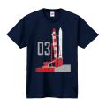 イプシロン3号機 Tシャツ メイン