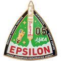 イプシロン5号機 ピンバッヂ