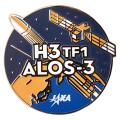 H3ロケット TF1 ALOS-3 だいち3号 ピンバッヂ