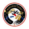 ワッペン 金井宇宙飛行士 ISS長期滞在