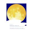 月のレターセット(望月)