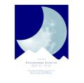 月のレターセット(月の船)