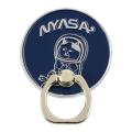 NYASAグッズ SPACE NYASA メタルスマートフォンリング メイン