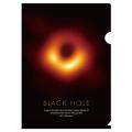 宇宙を探る!天体シリーズ クリアファイル ブラックホール メイン