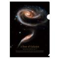 宇宙を探る!天体シリーズ クリアファイル 銀河のバラ メイン