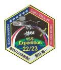 【JAXAオフィシャル】ソユーズ搭乗記念ワッペンTMA17