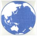 【宇宙グッズ】地球タオル