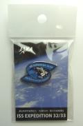 ISS_32~33次長期滞在ミッションピンバッチ(星出宇宙飛行士)