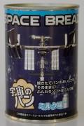 【宇宙食】スペースブレット 宇宙のパン(ミルク)(OP-21)