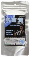 【宇宙食】宇宙藻キャンディー