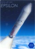 【宇宙グッズ】3Dポストカード