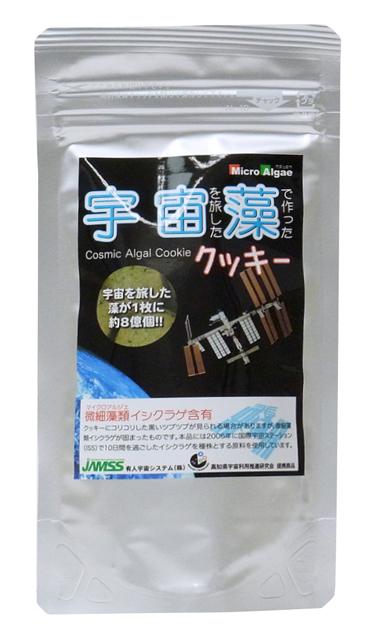 【宇宙食】宇宙藻クッキー