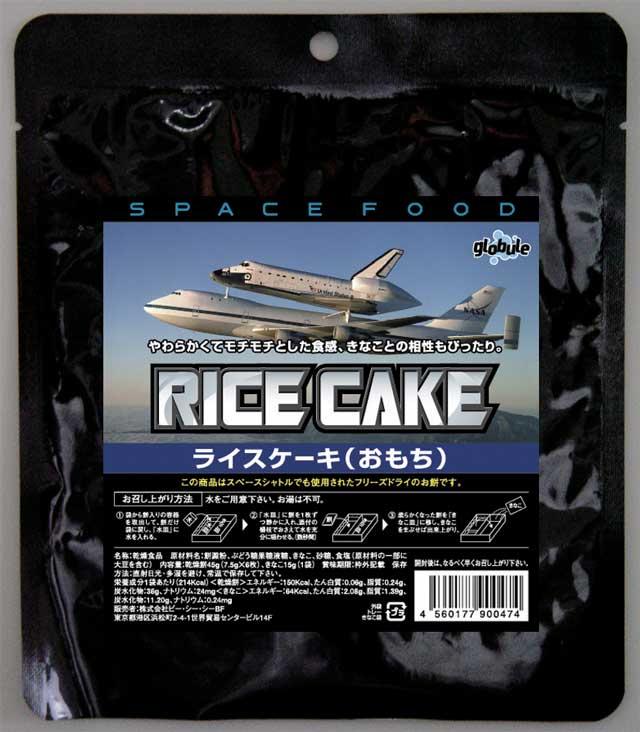 【宇宙食】スペースライスケーキ(おもち)