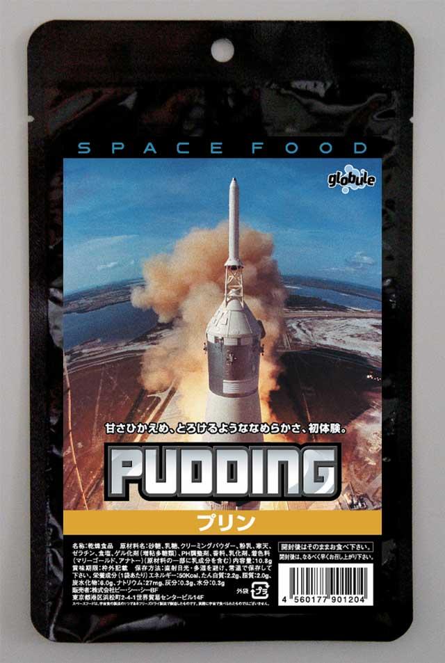 【宇宙食】SpaceFoods(プリン)