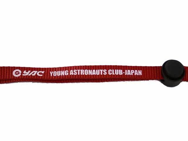 【宇宙グッズ】YACネックストラップ(赤)