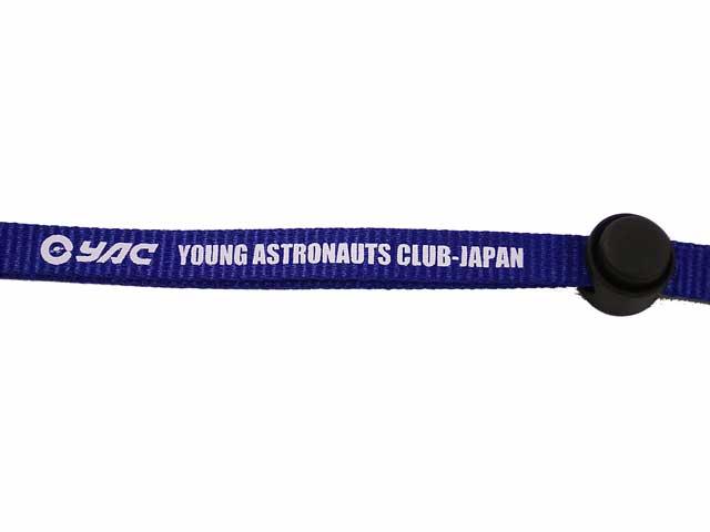 【宇宙グッズ】YACネックストラップ(青)