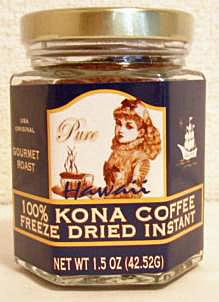 MULVADI 100% コナコーヒー/インスタント