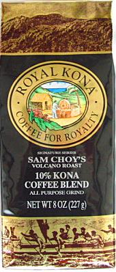 【増量版】ロイヤルコナコーヒー・サムチョイズ/ボルケーノロースト・粉タイプAD8oz(227g)