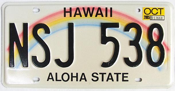 ハワイ・ナンバープレート/USED1