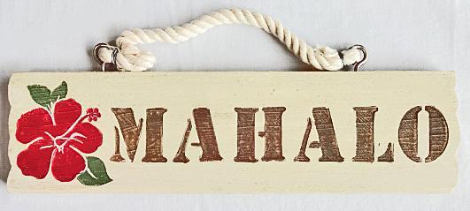 【ハワイアン雑貨・最安値を目指します】ハワイアンサイン・ウッドプレート/マハロ