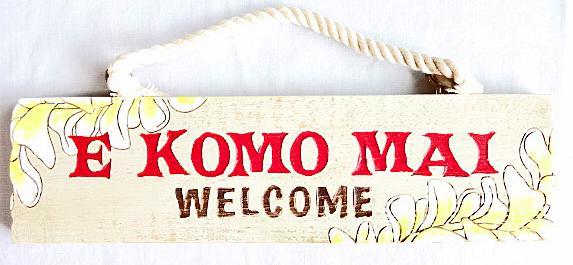 【ハワイアン雑貨・最安値を目指します】ハワイアンサイン・ウッドプレート/エコモマイ