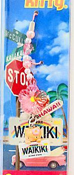 【売り尽くしセール】ハローキティ☆ハワイ限定ストラップ/ナンバープレートD6