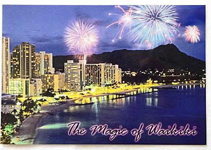 ハワイアン・ポストカード/Magic of Waikiki